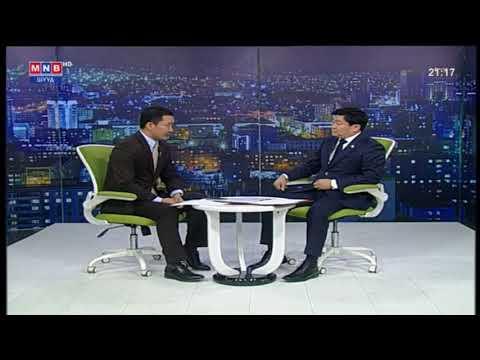 Б.Энх-Амгалан: Урт хугацаандаа Улаанбаатар хотыг задлах бодлого хэрэгтэй