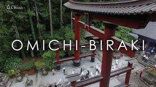 空撮 北口本宮富士浅間神社 開山前夜祭 / Omichi-BIraki Ceremony