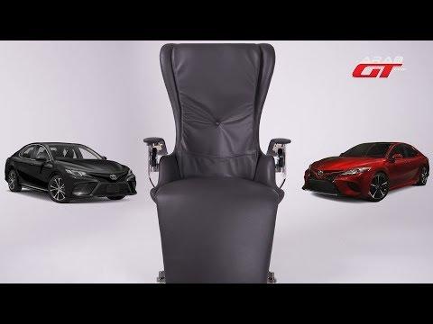 العرب اليوم - شاهد: كرسي رولزرويس بسعر سيارتين تويوتا كامري