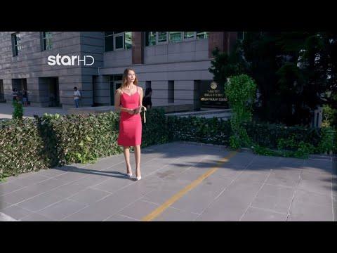 ELIF | Season 5 Episode 923 - trailer Τρίτη 14.9.2021