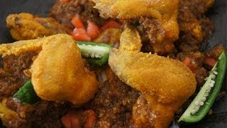 Ethiopian Food - Fried Chicken Wings In Chili Butter Recipe - Mitmita Kibe Amharic&English