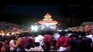 Thirumandhamkunnu Pooram