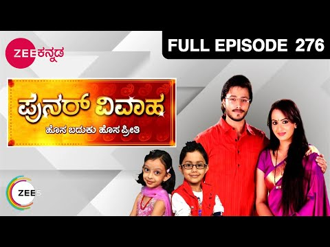 Punarvivaha - Episode 276 - April 24  2014 25 April 2014 02 AM