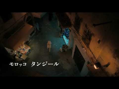 Only Lovers Left Alive (Japanese Trailer)