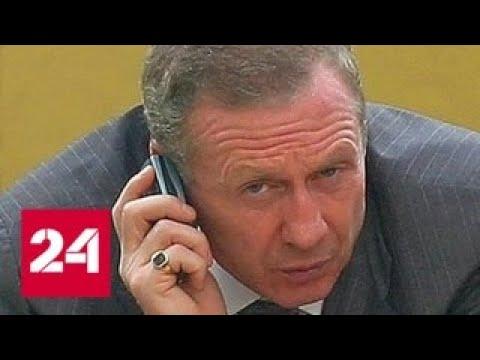 "На месте гибели экс-владельца ""Спорт-Экспресса"" найдена предсмертная записка - Россия 24"