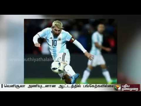 Lionel-Messi-is-out-for-Argentinas-next-World-Cup-qualifier-with-injury