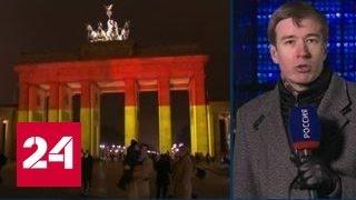 Подозреваемого в берлинском теракте выпустили из-за недостатка улик
