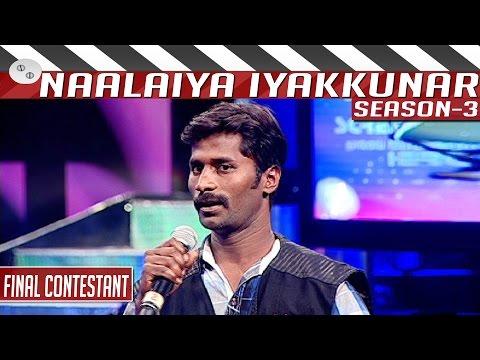 Naalaiya-Iyakkunar-3-Finalists-Nithilan-Kalaignar-TV