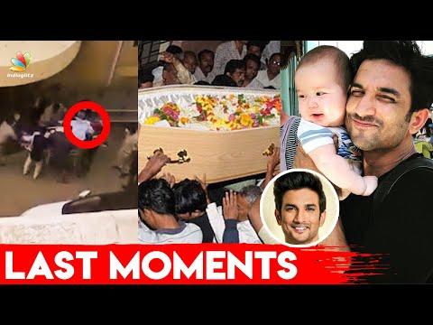 അവസാന നിമിഷങ്ങൾ | Sushant Singh Rajput, M.S. Dhoni The Untold Story, Emotional Video | Latest News