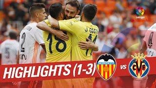 【バレンシアダービー!】アウェイで勝利したビジャレアル、ヨーロッパリーグ出場権を獲得!! | socsoc(サクサク)