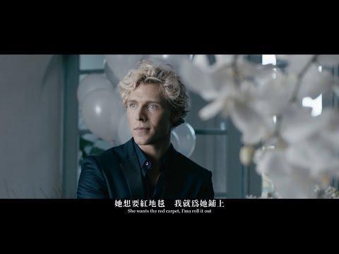 Christopher克里斯多福 - LIMOUSINE 豪華禮車 feat.Madcon (華納official HD高畫質官方中字版)