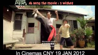 Nonton Ah Beng The Movie  Three Wishes                    Trailer Film Subtitle Indonesia Streaming Movie Download