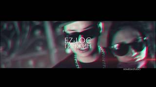 Download Lagu EZ LOC - #GINJIN Mp3