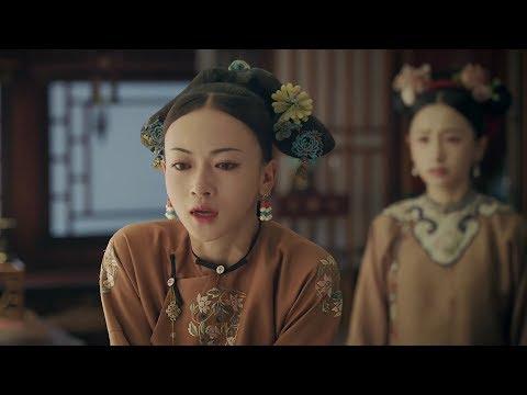 🌼 【愤怒】令妃得知富察皇后死前的真相,泪流满面情绪愤怒到手抖,复仇天使即将上线!EP54-2  😋 chinese drama