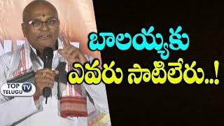 Video Hanumantha Chary Powerful Speech at Jai Simha Success Meet   Balayya   Balakrishna   SR NTR   NBK102 MP3, 3GP, MP4, WEBM, AVI, FLV Januari 2018
