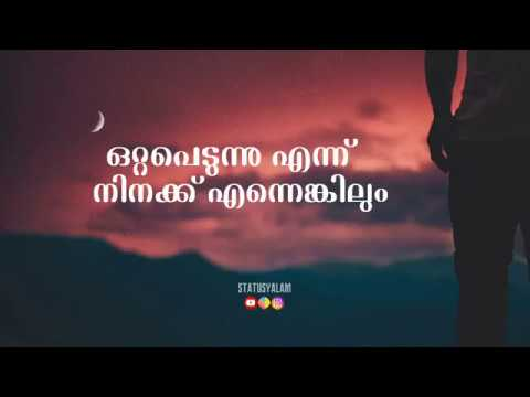 Romantic quotes - Love malayalam lyrical dialogue whatsapp status