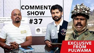 Video EXCLUSIVE: CRPF Soldier EMOTIONAL Request from PULWAMA Attack Spot | The Imperfect Show MP3, 3GP, MP4, WEBM, AVI, FLV Februari 2019