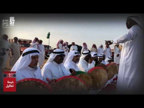 King Abdulaziz Camel Festival 2018