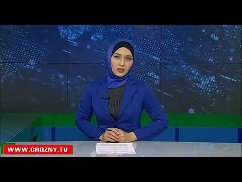 Полный выпуск новостей от 08.02.2018