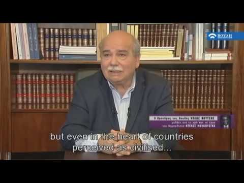 Ο Πρόεδρος της Βουλής Νίκος Βούτσης Μιλάει για τη Ζωή και το Έργο του Ντένις Μουκουέγκε (23/06/2019)