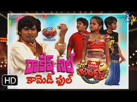 Extra Jabardasth|17th November 2017 | Full Episode