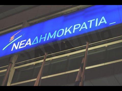 Β. Μεϊμαράκης και Κ. Μητσοτάκης στον β' γύρο των εκλογών της ΝΔ