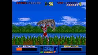 Ultraman [ultraman] (Arcade Emulated / M.A.M.E.) by Berzerker