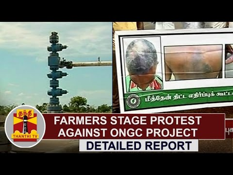 Farmers-Stage-Protest-against-ONGC-Project-at-Thiruthuraipoondi--Detailed-Report-Thanthi-TV