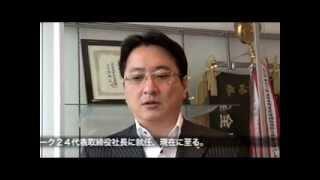 kigyoka47  パーク24  西川 光一 代表取締役社長 前編