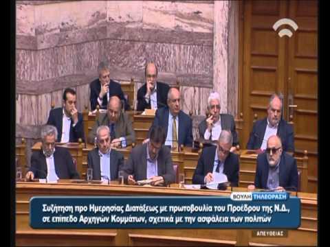 Ομιλία του Πρωθ. Α. Τσίπρα στην Προ Ημερ. Διατάξ. συζήτηση για την Ασφάλεια των Πολιτών (20/04/2016)