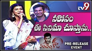Lakshmi Manchu speech at Pandem Kodi 2 Pre Release Event