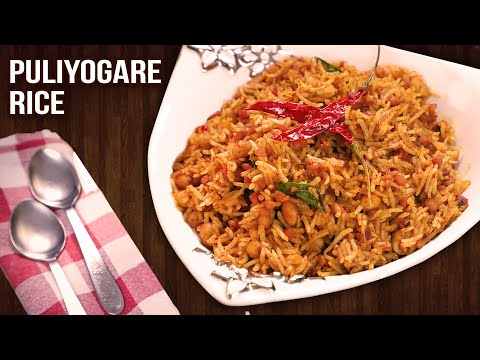 How To Make Puliyogare Rice | South Indian Style Puliodharai Rice | Tamarind Rice Recipe | Ruchi