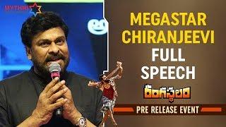 Video Chiranjeevi Full Speech   Rangasthalam Pre Release Event   Ram Charan   Samantha   Sukumar   DSP MP3, 3GP, MP4, WEBM, AVI, FLV Maret 2018