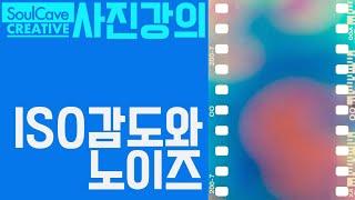 #2  찰칵찰칵 날씨담기 - 이종훈의 사진강좌