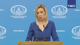 Мария Захарова прокомментировала заявления Спайсера о возврате Крыма