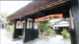Minamiaso-mura Japan  City pictures : 南阿蘇俵山温泉郷 みな和Minawa한국의 여러분 기다리고 있습니다 !