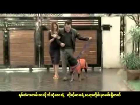 A Thin Cho Swe - Nay Yar Tine Hmar - ေနရာတိုင္းမွာ