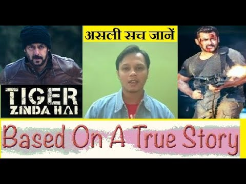 Video Tiger Zinda Hai Movie Is Based On Real Incident - टाईगर जिंदा है Review By Nitin Uploader download in MP3, 3GP, MP4, WEBM, AVI, FLV January 2017