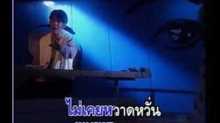 Thai Music Video; Touch-Duai Ruk Lai Ching Chai