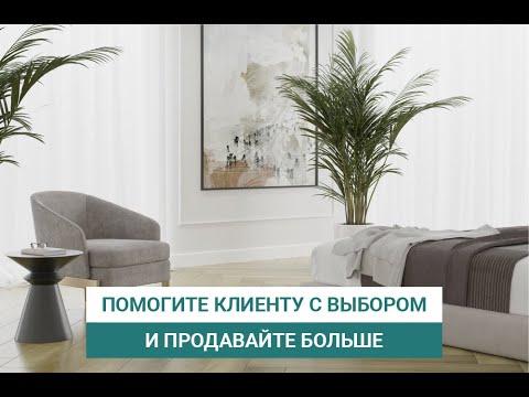 Ceramic 3D: помогите клиенту и продавайте больше