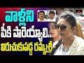 Actress Ramya Sri Sensational Comments on Actor Naresh And Sivaji Raja l Maa Elections