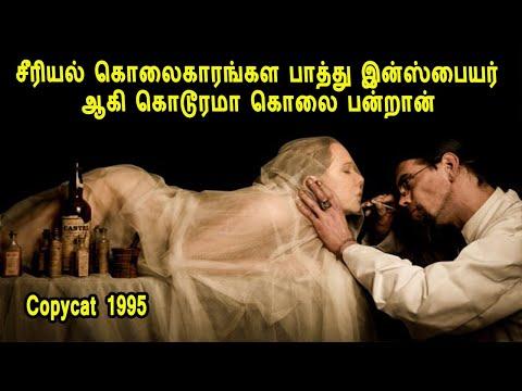 நம்ம சேனல்-ல வர்ற படங்களை பாத்து யாரும் இப்டி மாறிடாதீங்க Hollywood Movie Story & Review in Tamil