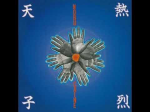 熱烈天子 (full album) - Nobu Caine (1995)