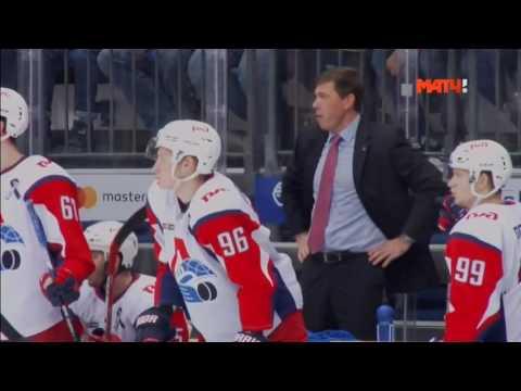 Закулисье КХЛ.  Специальный репортаж от 29 09 2016 (видео)