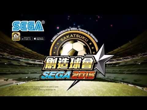 Video of SEGA創造球會