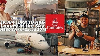 Video EMIRATES A380 Year of Zayed 2018 | Business Class & Onboard Lounge | EK384 BKK-HKG MP3, 3GP, MP4, WEBM, AVI, FLV Desember 2018