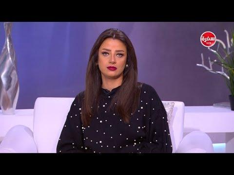 العرب اليوم - رضوى الشربيني تقدم فقرة