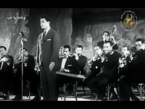 محرم فؤاد 1960 - يا حبيبى قولى اخرة جرحى ايهBY Ahmed Eissa