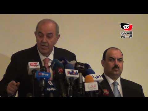 «علاوى»: الانتصارعلى الإرهاب يكون بتأسيس دولة المواطنة فى العراق