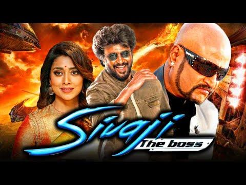Sivaji: The Boss Full Movie In Tamil Hd Download 0